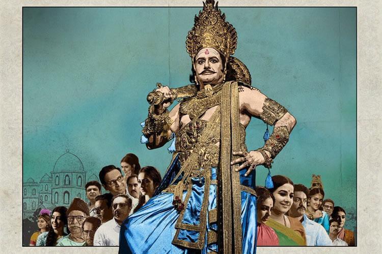 Director Krish attributes success of NTR biopic Kathanayakudu to crews hard work