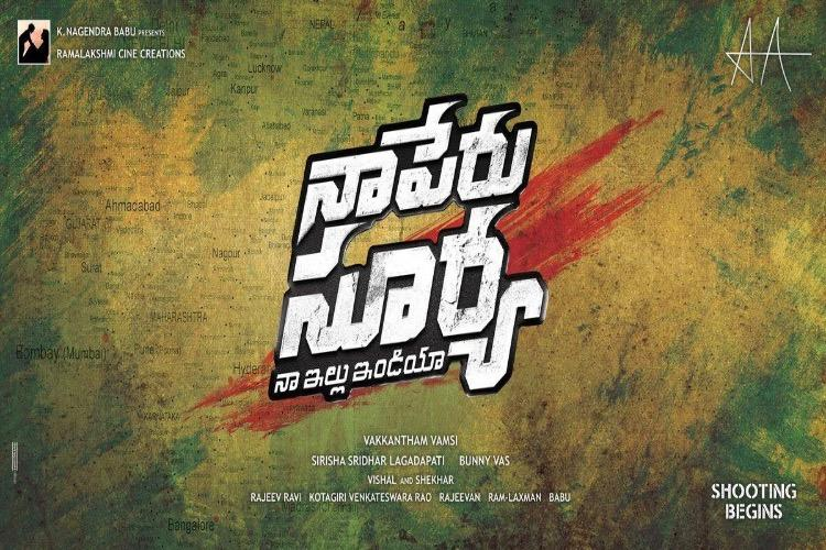 Allu Arjuns Naa Peru Surya satellite rights sold for Rs 24 cr