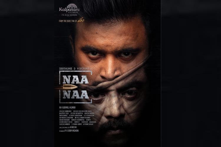 Sasikumars Naa Naa first look revealed