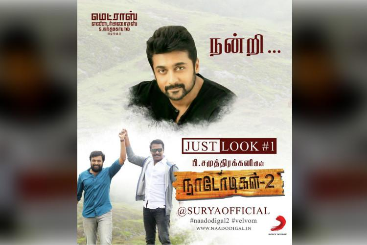 Naadodigal 2 teaser out Sasikumar plays lead in sequel as well