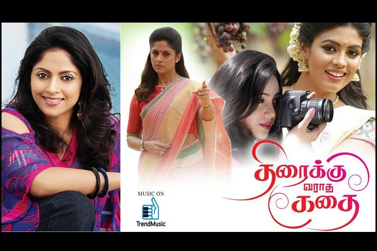 Married women with kids are desirable too why not cast them in lead roles Asks actor Nadhiya
