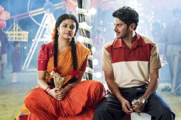 Nadigaiyar Thilagam More Telugu than Tamil but this Savitri fan is content