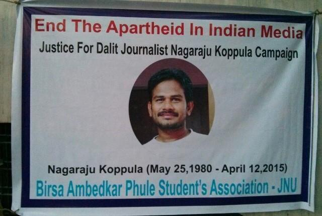 The death of a Dalit journalist and the question of casteism in the Indian media
