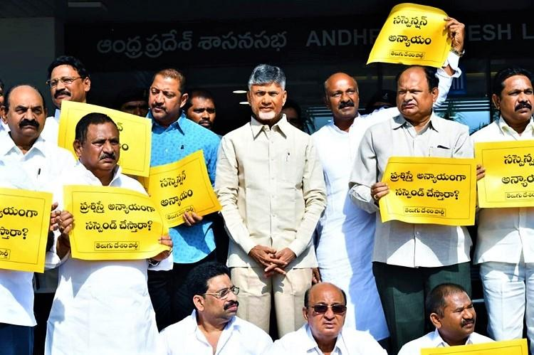 Miffed TDP stages protest against suspension of its 3 MLAs from Andhra Assembly