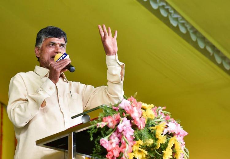 Andhra receives digital bricks worth Rs one crore in donations for Amaravati