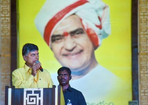 1155 ft statue of NTR to be installed in Amaravati says Naidu