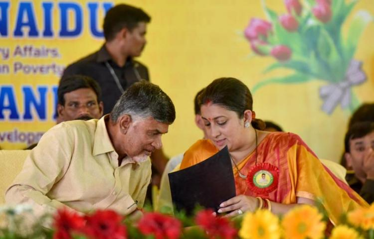 Smriti Irani lays foundation for NIT in AP Rs 3030 crore for state higher education