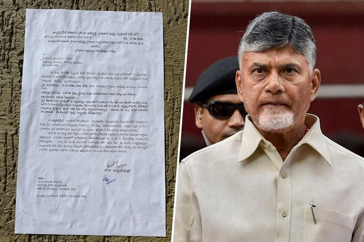 Demolition notice sent to Chandrababu Naidus residence on bank of river Krishna