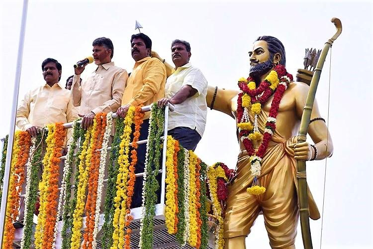 Andhra CM Naidu urges Centre for statue of freedom fighter Alluri Seetarama in Parliament