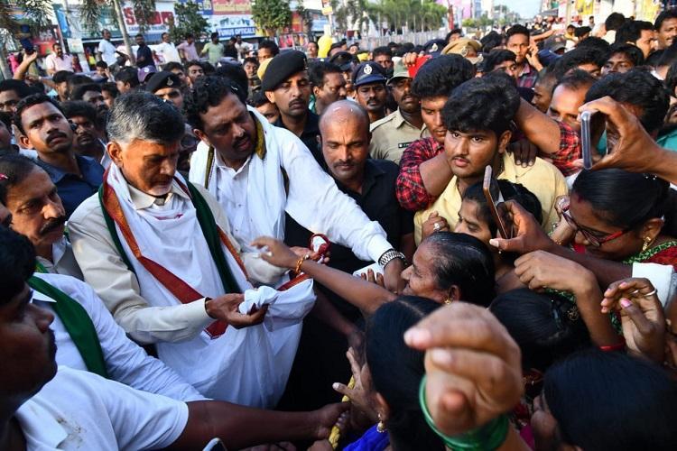 Chandrababu Naidu seeks alms for movement against shifting Andhra capital