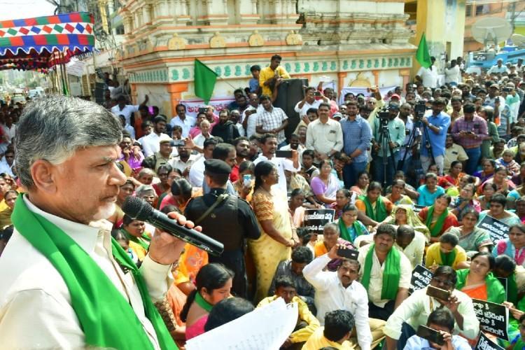 Naidu joins Amaravati protests denies Kammas had benefited from the land deals