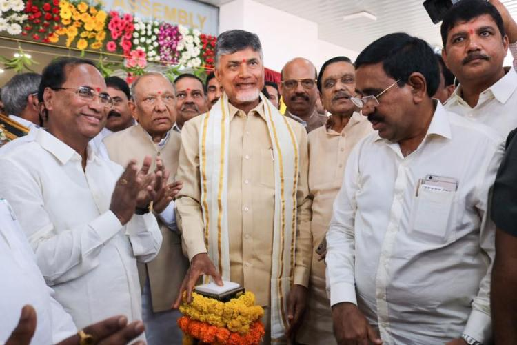 Andhra CM Naidu inaugurates new capital Amaravatis legislature building