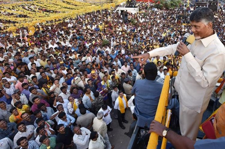 Telangana polls TDP chief Naidu returns to Cyberabad campaigns for Peoples Front
