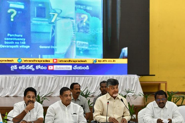 EC has to clear doubts Andhra CM Naidu continues offensive over EVMs