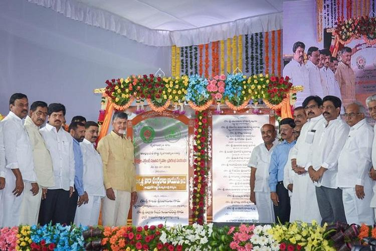 Andhra govt inaugurates 3 lakh houses for poor families in single day