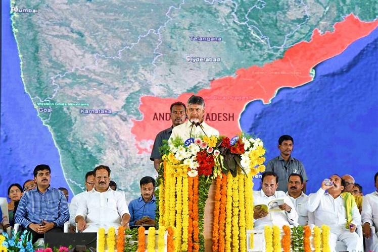Andhra CM Naidu to observe fast over special status on his birthday