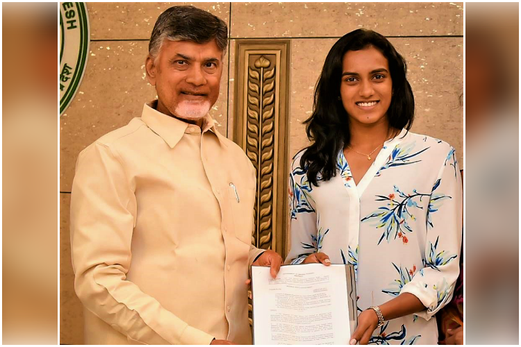 PV Sindhu appointed as Andhra Deputy Collector CM Naidu hands over letter