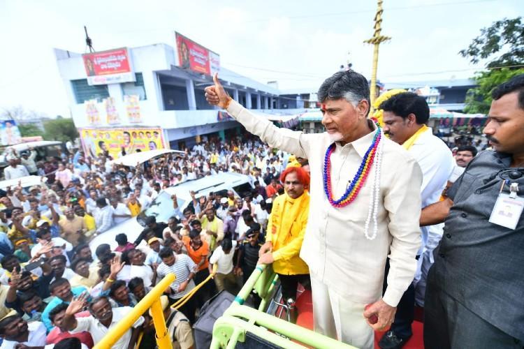 TDP begins Praja Chaitanya Yatra against Jagans governance ahead of local body polls