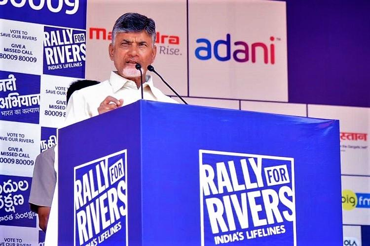 Andhra to be role model in revival of rivers CM Naidu bats for interlinking of rivers
