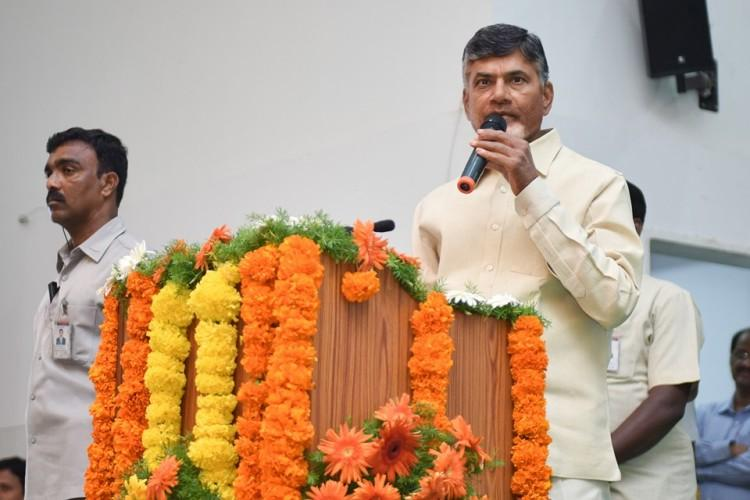 Andhra CM Naidus solution to curb black money Abolish Rs 500 and Rs1000 notes