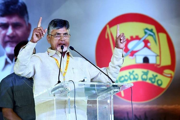 Did you not work as a minister in my cabinet Andhra CM Naidu hits back at KCR