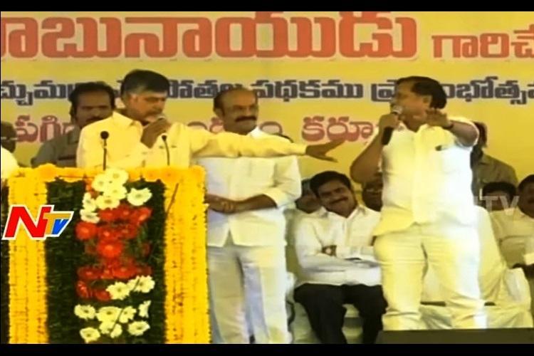 Video YSRC MLAs audio cut off as Andhra CM Naidu loses patience on stage