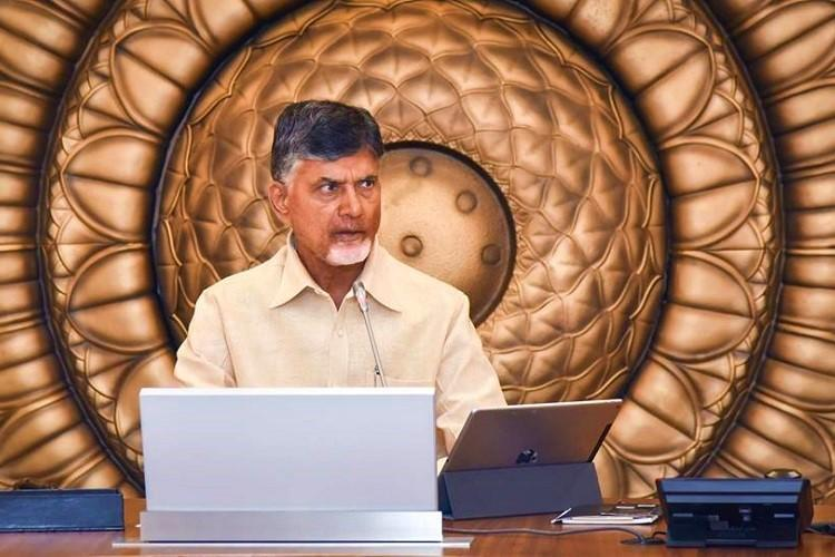 BJP may target us conspiracy being hatched TDP chief Naidu tells party leaders