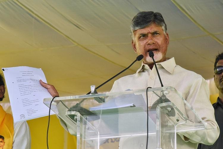 TDP manifesto Naidu plays safe promises welfare schemes and development