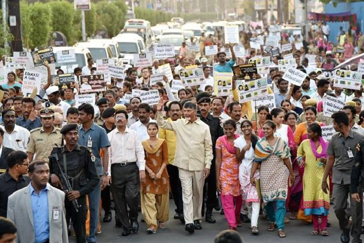 Dachepalle incident should be the last Andhra CM Naidu leads rally for womens rights
