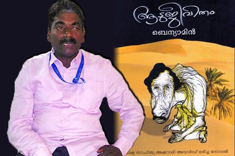 From Saudi slave to inspiration Meet Najeeb the real life hero of Aadujeevitham