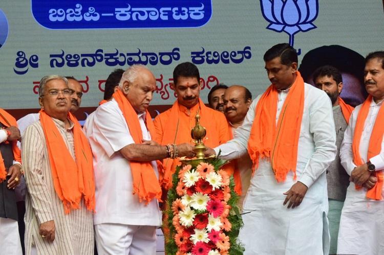 Nalin Kumar Kateel takes charge as BJP Karnataka chief tough challenges ahead