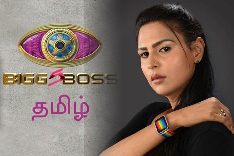 Namitha Marimuthu Bigg Boss Contestant