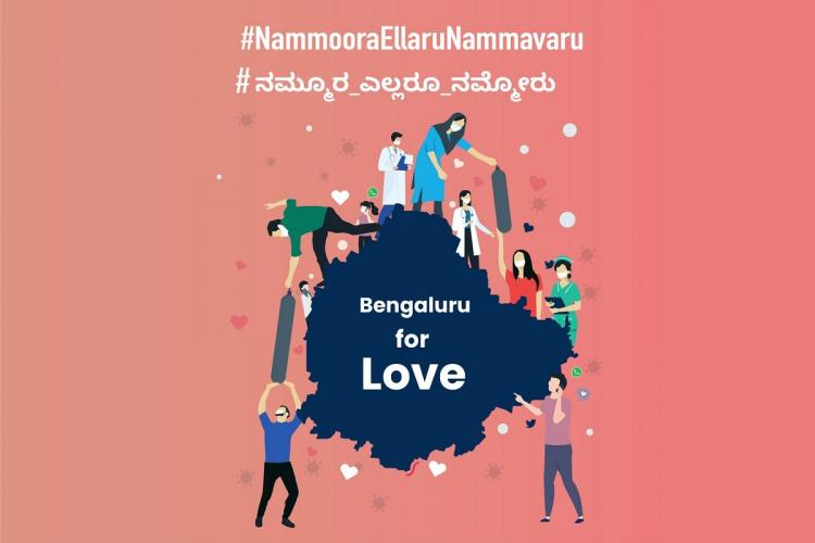 In a pink background is the poster for Namma Ellaru Nammavaru campaign with a blue shape of Bengaluru in the middle and drawings of men and women working together around it