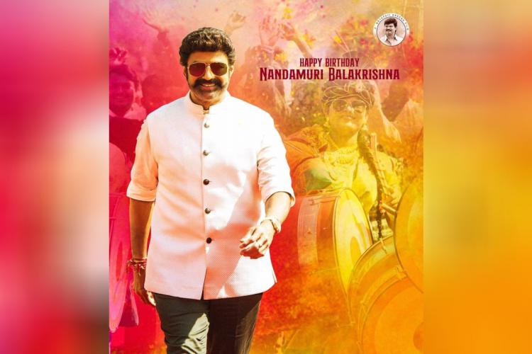 Nandamuri Balakrishna striking stylish pose in a colourful poster