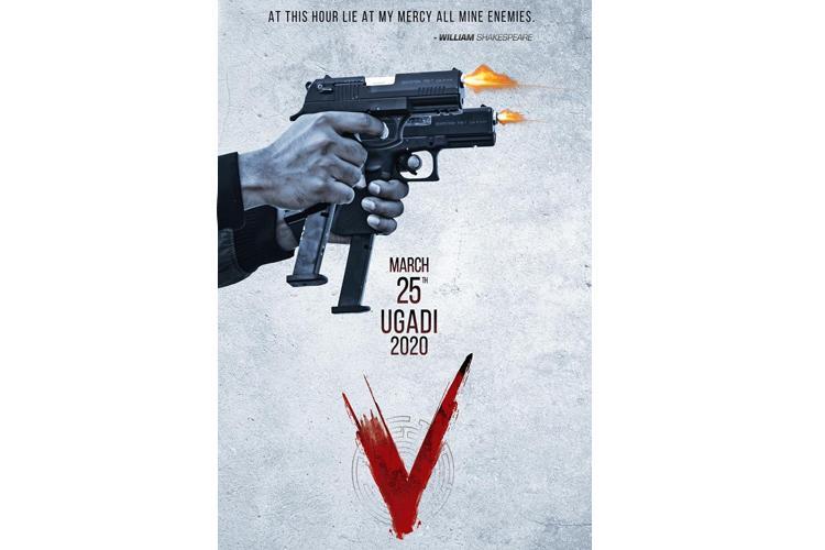Nani wraps up shooting for V