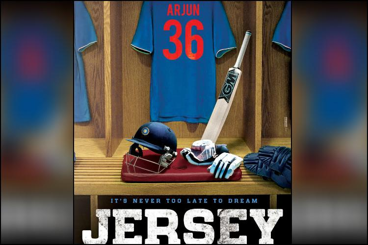 Nanis Jersey to be set in the past