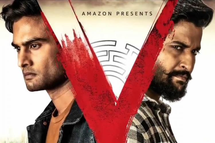 Nani-Sudheer Babu starrer 'V' to release on Amazon Prime Video | The News  Minute