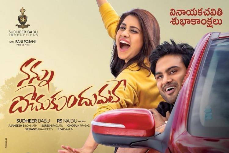 Nannu Dochukunduvate review A love story that promises much but delivers little