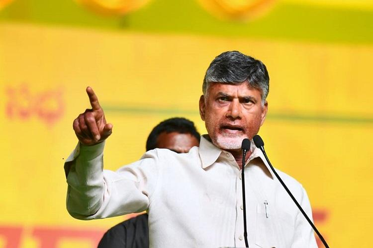 Chandrababu Naidu begins 12-hour fast after house arrest TDP protests across AP