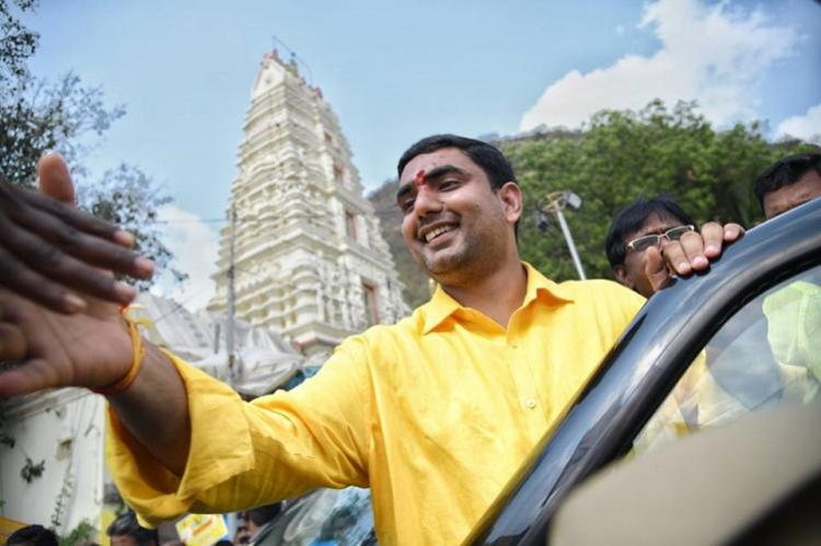 Andhra Min Nara Lokesh declares assets worth Rs 320 cr 4-yr-old son worth Rs 19 cr