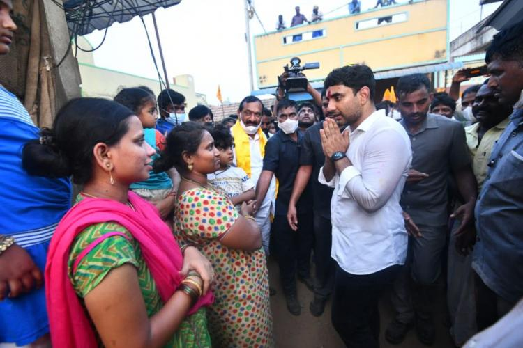Nara Lokesh campaigning in Tirupati