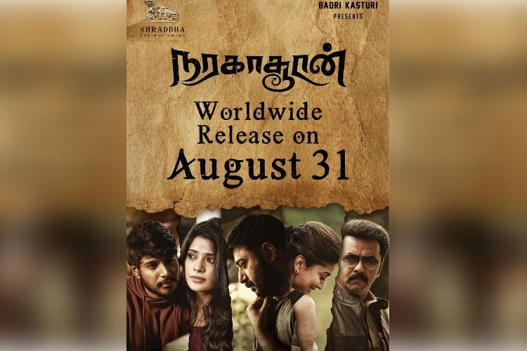 Watch Karthick Narens Naragasooran trailer sets up anticipation for the film