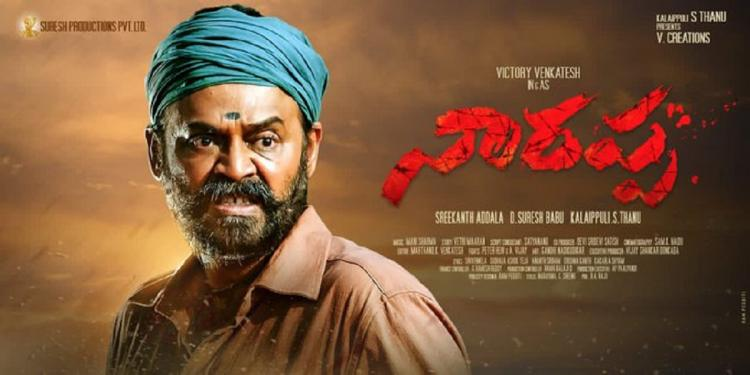 Venkatesh in Narappa movie posing for a picture by wearing a brown coloured shirt and a towel roled on his head