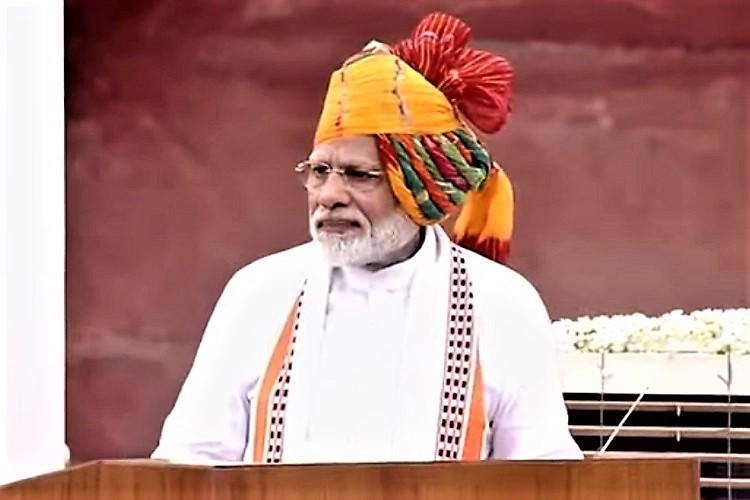 PM Modi says Indias economic fundamentals strong economy grew despite low inflation