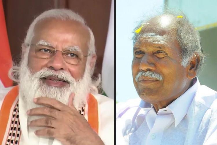 narendra modi and N Rangasamy in Puducherry