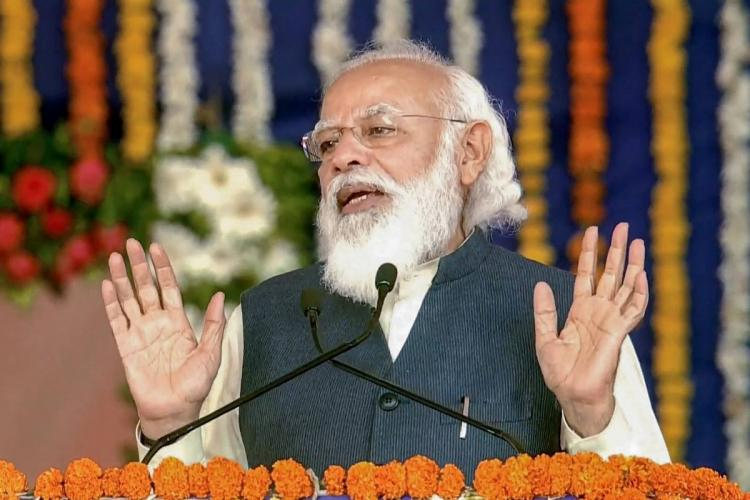Prime Minister Narendra Modi addresses at the foundation stone laying ceremony of development projects in Kutch Tuesday Dec 15 2020