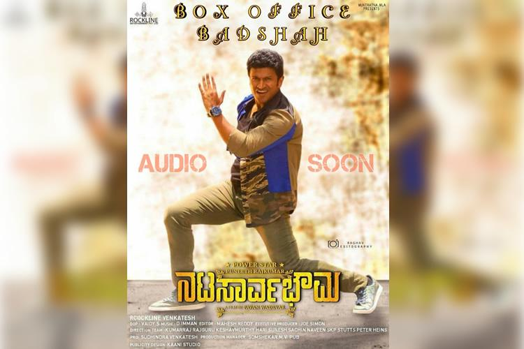 Fans excited as Puneeth Kumars Natasarvabhouma all set to release on Feb 7
