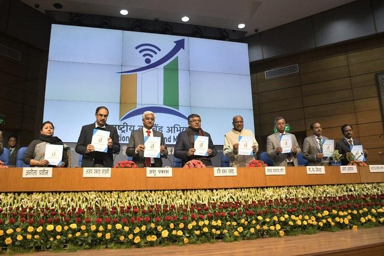 Govt launches National Broadband Mission all villages to get broadband access by 2022