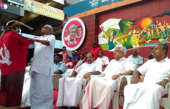 CPIM Nava Kerala March calls Sudheerans march Corruption Raksha Yatra