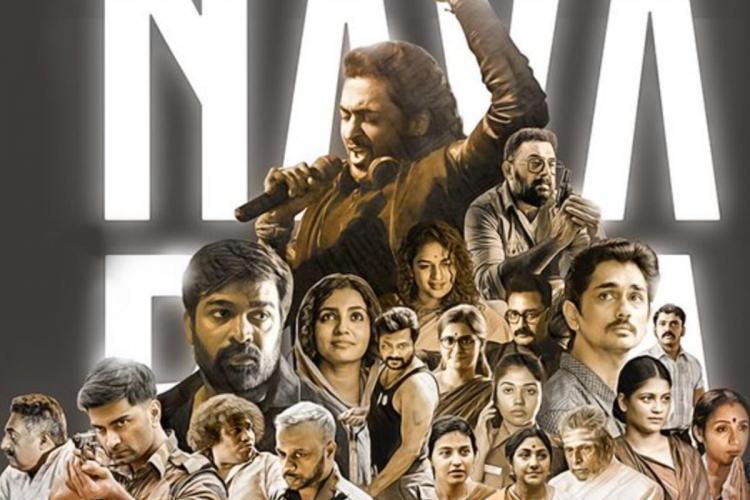 The poster of the Tamil anthology film 'Navarasa'